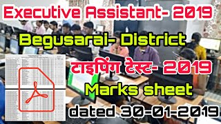 Marks sheet of Executive Assistant Computer Typing Test 2019 of dated 30-01-2019
