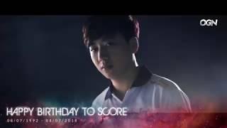 [FMV] 180708 Happy Birthday To Score (고동빈) - Never Going Back