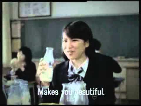 Japońskie reklamy zawsze śmieszne