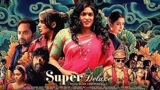 Super Deluxe Trailer 2  | Yuvan | Vijay Sethupathi, Fahadh Faasil, Samantha, Ramya Krishnan | Review