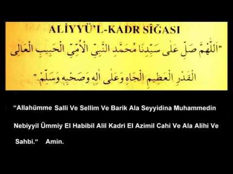 Cübbeli Ahmet Hoca(CUMA) Günü Okunması Gereken Dua