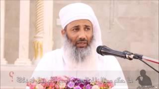 من يطلب اسم الام أثناء العلاج من السحر أو الجن.  للشيخين أحمد التمتمي وخميس الغسيني