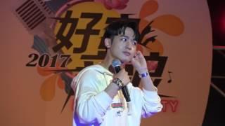 (20170708)吳思賢 - 為你停留 (2017桃園好客音浪) C0458