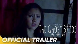 OFFICIAL TRAILER | 'Ghost Bride' | Kim Chiu