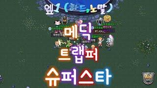 [민트빛별바다☆]이젠 노리미트의 시대! 3주일동안 제대로 즐기려면?!