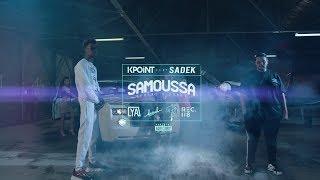 Kpoint - Samoussa (ft. Sadek)