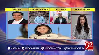 92 at 8 (Marvi Memon and Ch Nisar Ali Khan statements ) - 26 March 2018 - 92NewsHDPlus