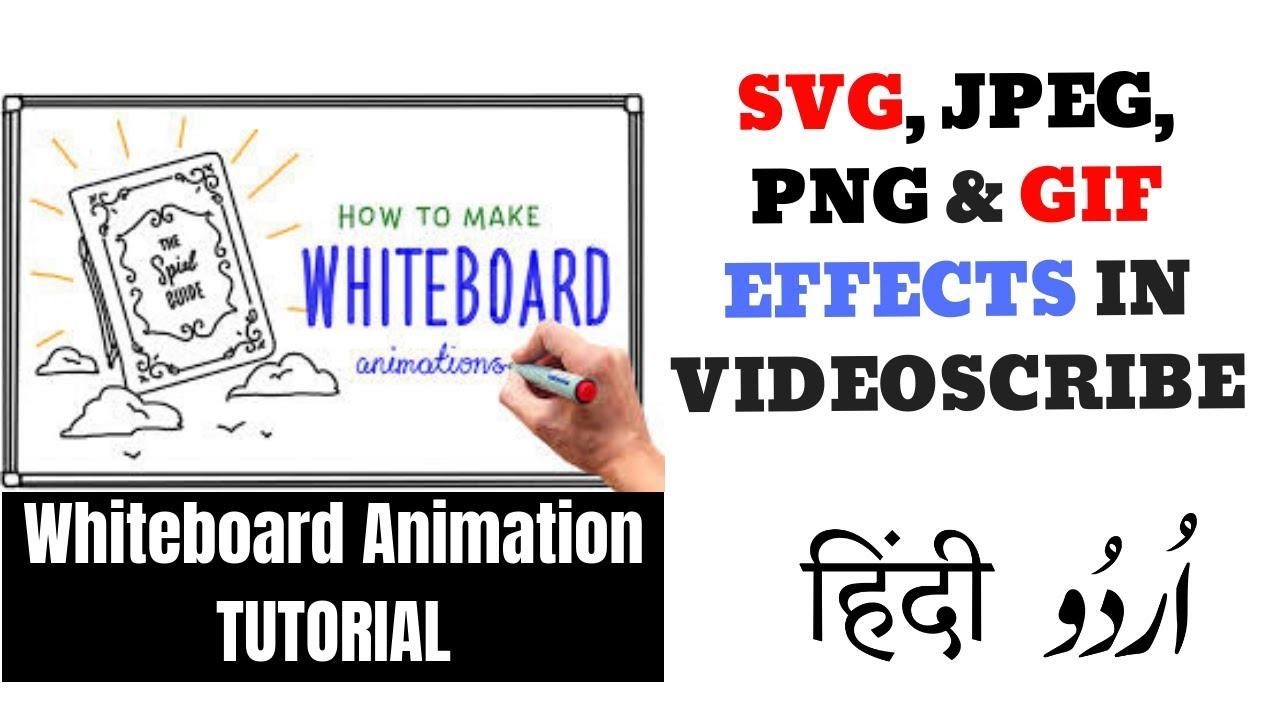 Download thumbnail for Videoscribe Tutorial: SVG, JPEG, PNG & GIF