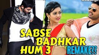 Sabse Badhkar Hum 3 (Chinnadana Nee Kosam) New Hindi Dubbed Movie's 8 Most Exciting Facts #Nithin
