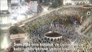 Ayetel Kürsi Kabe İmamı Sudais Türkçe Altyazılı Mealli Kuran dinle, The holly quran
