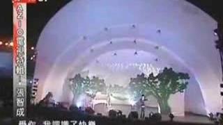 張智成520愛情樹音樂會 3 -快樂