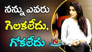 Rashmi Gautam Sensational Comments on Casting Couch | Anthaku Minchi Movie | #Rashmi | NTV Ent