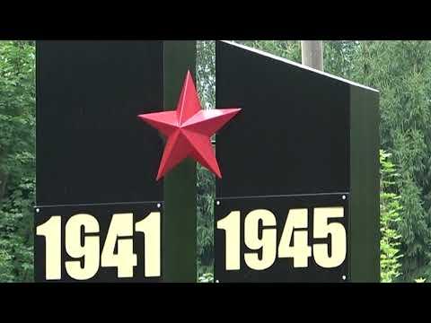 Открытие обелиска в с.Надеждино
