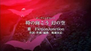 ookami kakushi opening HD