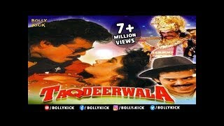 Taqdeerwala Full Movie | Hindi Dubbed Movies 2018 Full Movie | Venkatesh | Comedy Movies width=