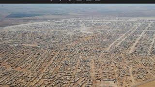 [시리아의 비극, 끝나지 않은 이야기3] 시리아 난민 현황