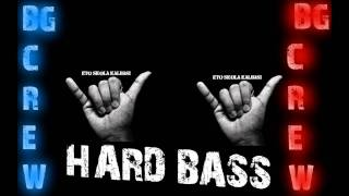 Hard Bass - Narkotik Kal kto ne slushaet ( HARD BASS MUSIC ) 2011