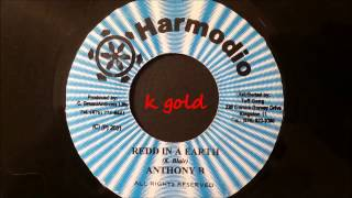 Anthony B - Red In A Earth - Harmodio 7""