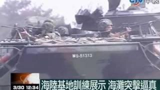 兩棲步兵車搶灘 雷恩大兵真實版