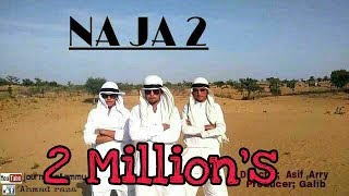 Na Ja 2 | Pav Dharia | New Punjabi Songs | White Hill Music 2017 Funny video by Ammy