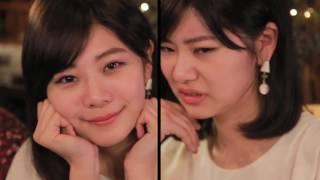 Wat Japanse mannen met hun tepels doen om vrouwen te versieren