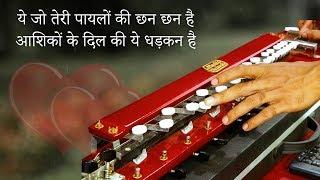 Yeh Jo Teri Payalon Ki Chan Chan Hai Banjo Cover   Bollywood Instrumental   By Music Retouch