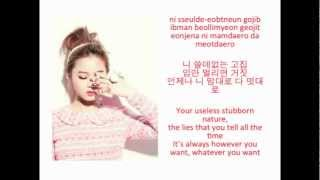 Lee Hi (이하이) - It's Over (Hangul/Romanized/English Sub) Lyrics