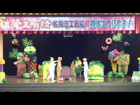 1080510 大墩國小母親節暨感恩教育志工系列活動