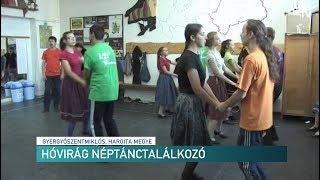 Hóvirág néptánctalálkozó – Erdélyi Magyar Televízió