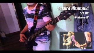 【サクラ・ミツツキ 】SPYAIR「Sakura Mitsutsuki」- Gintama OP 13 Full Ver.【Bass Cover】