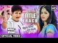 Local Toka Love Chokha -Title Track | Official Video Song | Babushan, Sunmeera