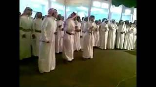 Papa Americano - Saudi Arabian Version
