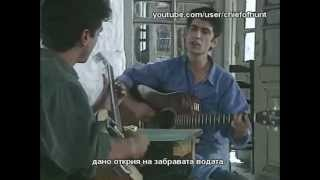 Безкрайна цигара - Сократис Маламас
