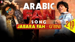 Arabic Fan Song Anthem | Jabara Fan - Grini | Shah Rukh Khan | الأغنية العربية width=
