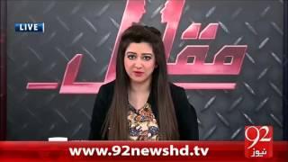 Muqabil 23-02-2016 - 92NewsHD