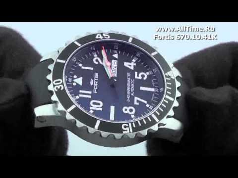 Мужские наручные швейцарские часы Fortis 670.10.41K