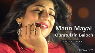 Mann mayal (Quratulain balouch) || Cover by binona roy