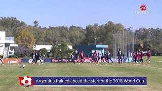 Argentina begins World Cup Preparation: Messi yet to join practice