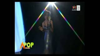 Part3รายการA-POP อัมรินทีวีช่อง34 ลำลึก Whitney Houston