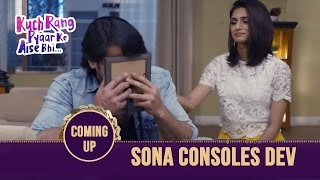 Sona Consoles Dev | Kuch Rang Pyar Ke Aise Bhi - Coming Up Next - Sony TV Serial