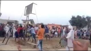 Punjabi Jump!