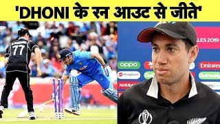ROSS TAYLOR Picks Jadeja's Wicket as a Game Changer FOR KIWIS | #CWC19 | SEMI-FINAL