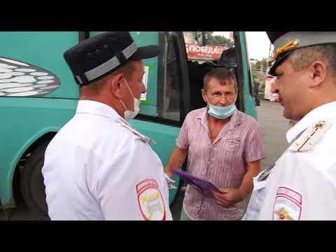 """В рамках профилактического мероприятия """"Автобус"""" проведена проверка междугородних автобусов"""