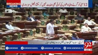 Faisal Sabzwari speech in Sindh Assembly Session - 92NewsHDPlus