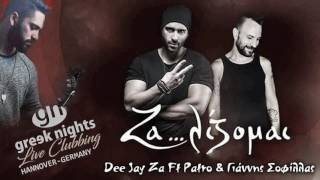 Dee Jay ZA feat Patro and Γιάννης Σοφίλλας - Ζα...λίζομαι (GREEK NIGHTS Hannover Germany  Live edit)