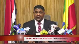 OMN:Haala Yeroo Irratti Ibsa Mootummaa Naannoo Oromiyaa