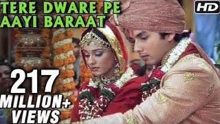 Tere Dware Pe Aayi Baraat - Shahid Kapoor & Amrita Rao - Vivah width=
