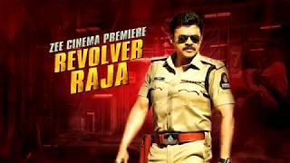 Revolver Raja 2017 Hindi Dubbed movie width=