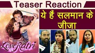 Loveratri Teaser Reaction: Salman Khan | Aayush Sharma | Warina Hussain | FilmiBeat width=