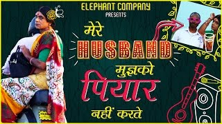 Rinku Bhabhi : Mere Husband Mujhko Piyar Nahin Karte   Sunil Grover